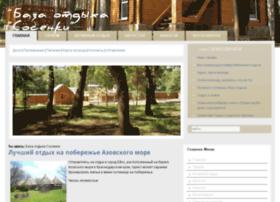 baza-sosenki.com