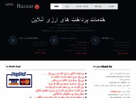 bazaar.ir