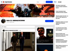 bazaistoria.ru