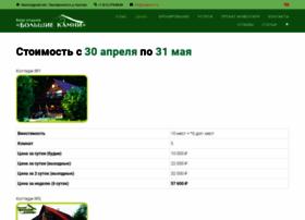 bazakamni.ru