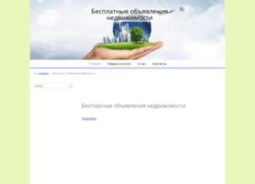 bazaplus.etov.com.ua