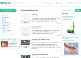 bazar-vtk.ru