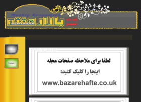 bazar.org.uk