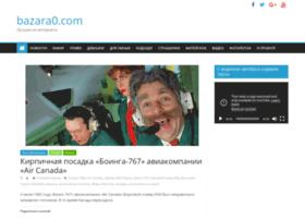 bazara0.com