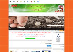 bazarekaraj.com