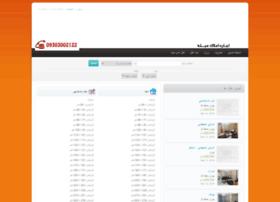 bazarfa.com