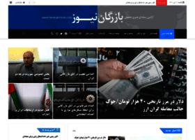bazargannews.com