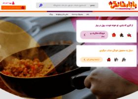 bazarkhanegi.com