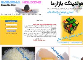 bazarma.com