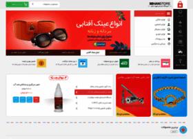 bazarolsun.mihanstore.net