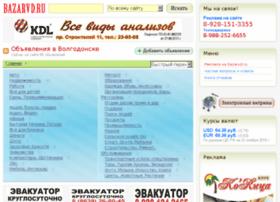 bazarvd.ru