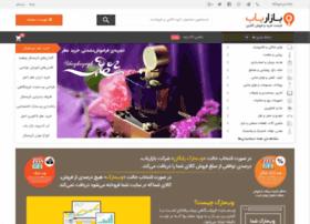 bazaryab.com