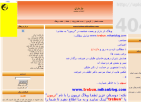 bazbaaran.blogfa.com