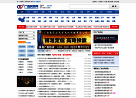 bazhong.admaimai.com