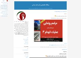 bazi-irani.blogfa.com
