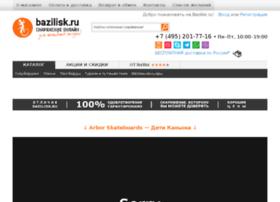 bazilisk.ru