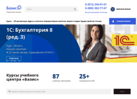 bazis.ru