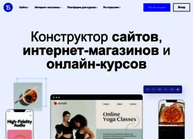 bazium.ru