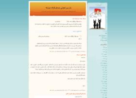 bazress.blogfa.com
