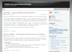 bazzinga.ru