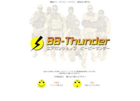 bb-thunder.ocnk.net