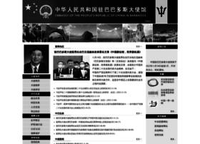 bb.china-embassy.org