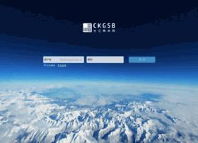 bb.ckgsb.com