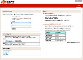 bb.takushoku-u.ac.jp