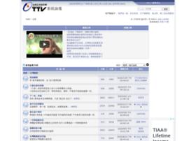 bb.ttv.com.tw