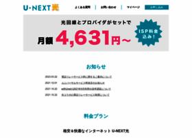 bb.unext.co.jp