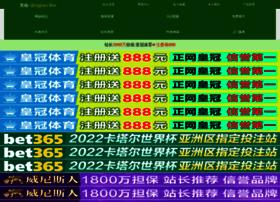 bballcd.com