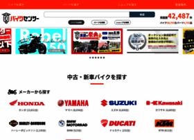 bbb-bike.com