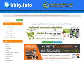 bbbig.info