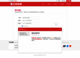 bbboldforum.com