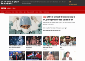 bbchindi.com