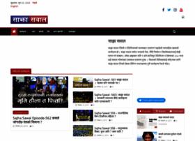 bbcsajhasawal.com