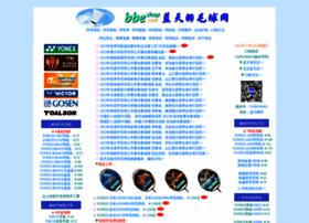 bbeshop.com