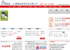 bbest.com.cn