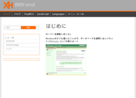 bbfriend.net