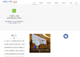bbioo.com