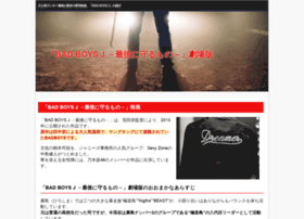 bbj-movie.com