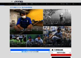 bbm-free.jp