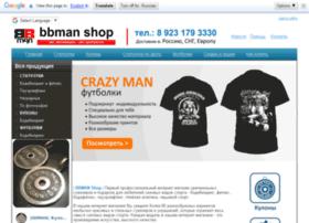 bbman.ru