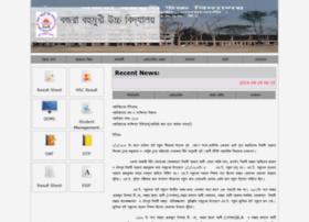 bbmhs.comillaboard.gov.bd