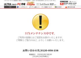 bbmix.jp