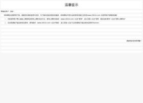 bbn.com.cn