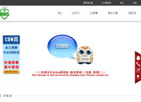 bbodq.com