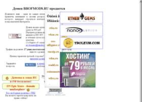 bbofmods.ru