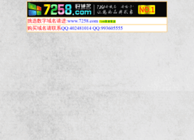 bbs.0558.com