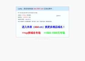 bbs.0597.com